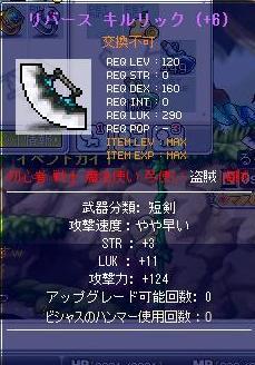 00000965.jpg