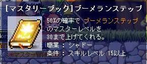 00000967.jpg