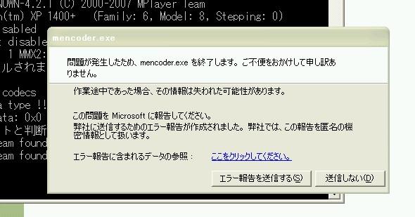 2008y12m30d_103041789.jpg
