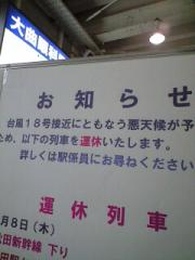 1254996009-CA3A0835-0001.JPG