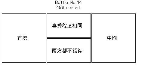 5446.jpg