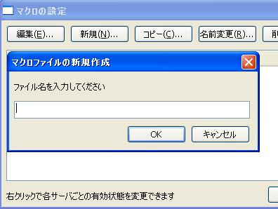 macro1.jpg