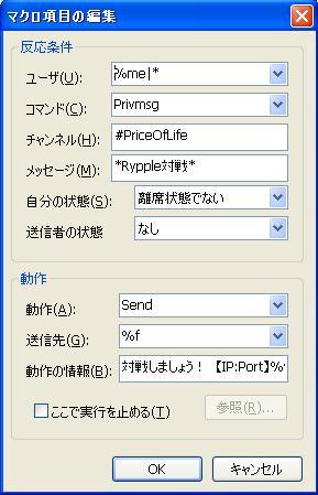 macro3.jpg