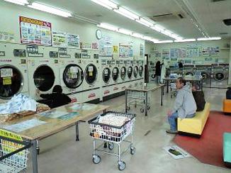coinlaundry.jpg