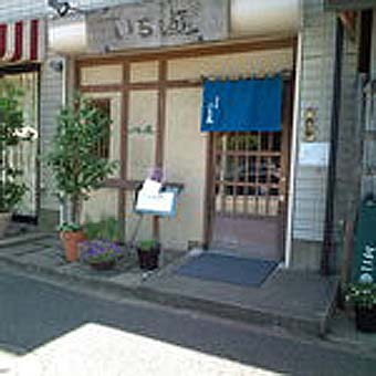ithiyu1.jpg