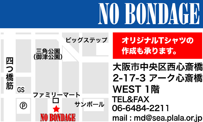 NB_MAP_20100107005917.jpg