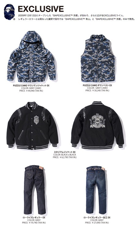 bape-bathing-ape-2010-spring-collection-5.jpg