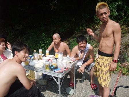 dakawa5.jpg