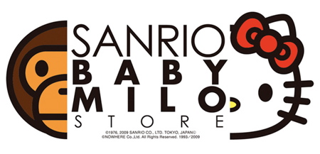 sanrio-baby-milo-store-opening-2.jpg