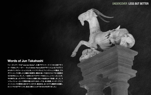undercover-jun-takahashi-less-but-better-8.jpg