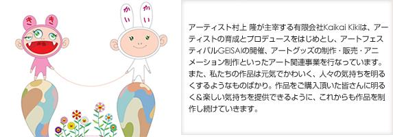 wk_index.jpg