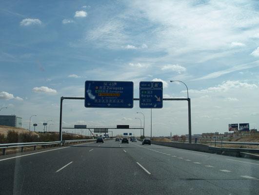高速の方面表示