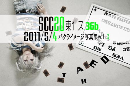 samplescc005.jpg