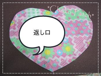 P1050334 blog