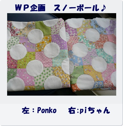 P1010808 blog