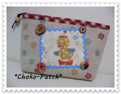 P1020037blog.jpg