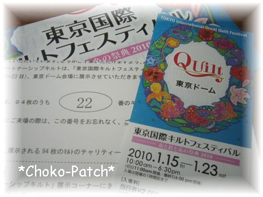 P1050079.jpg
