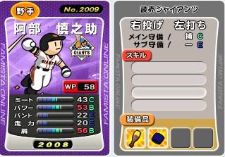 2008y12m07d_015155108.jpg