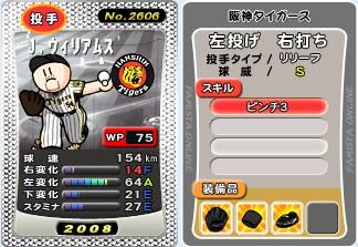 2008y12m09d_035304310.jpg