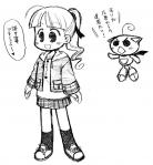 akira_f.jpg
