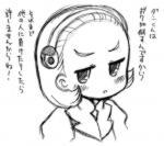 kenzo3.jpg