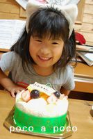 mio_cake2.jpg
