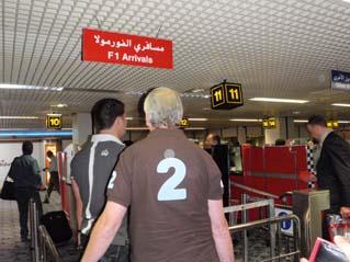 f1 arrivals