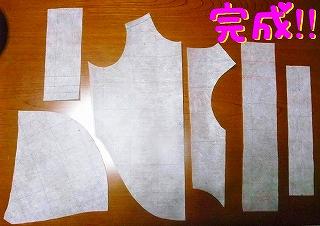 型紙完成♪