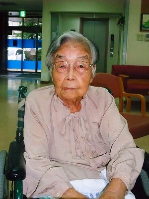 大沢りう96歳
