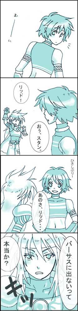 仲良し田舎者01