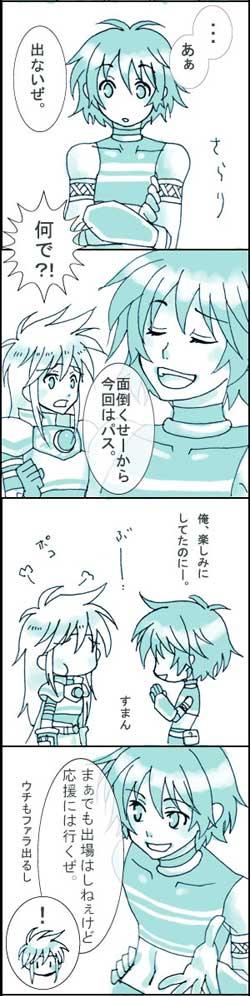 仲良し田舎者02