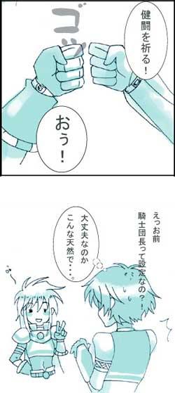 仲良し田舎者04