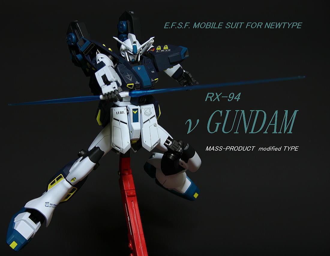 RX-94192[1]