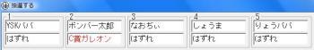 C賞ガレオン