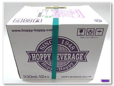 hoppy-1
