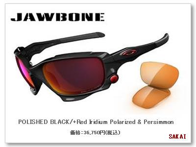 jawbone04-203-2