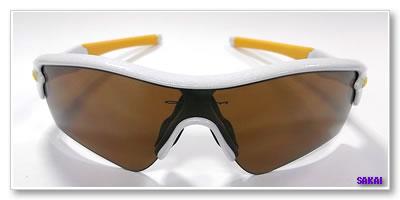oce-radar-peal-white