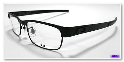 ox5051-0253-fs