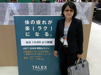 talex-3