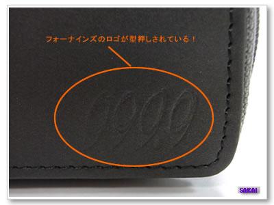twin-case-b-t-big-logo