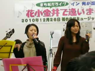2010122605.jpg