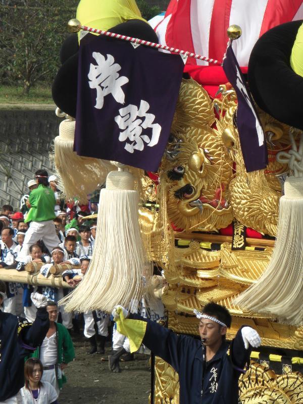 西条祭り 飯積神社 渦井川かきくらべ 岸影太鼓台