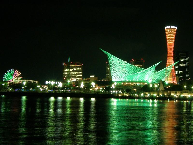 神戸市 夜景 メリケンパーク