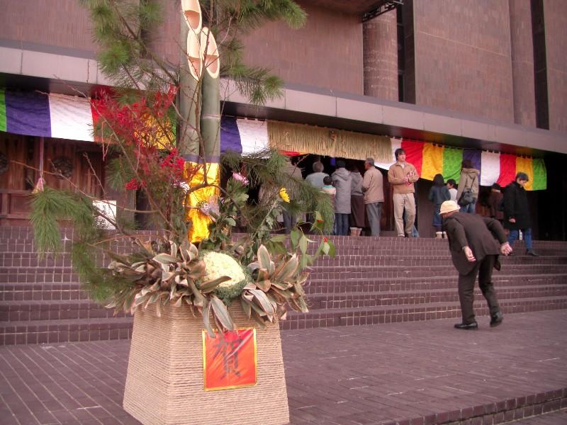西条市 香園寺 初詣