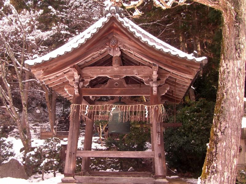京都 大原の里 勝林院