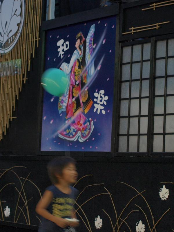 四国中央市 いよみしま みなと祭