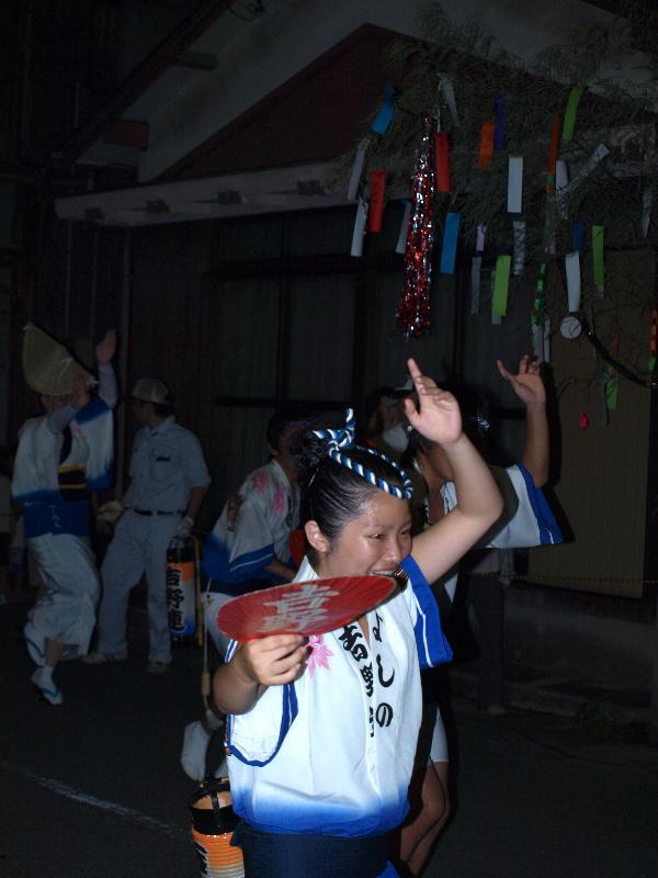 西条市 丹原七夕夏まつり 吉野連 阿波踊り