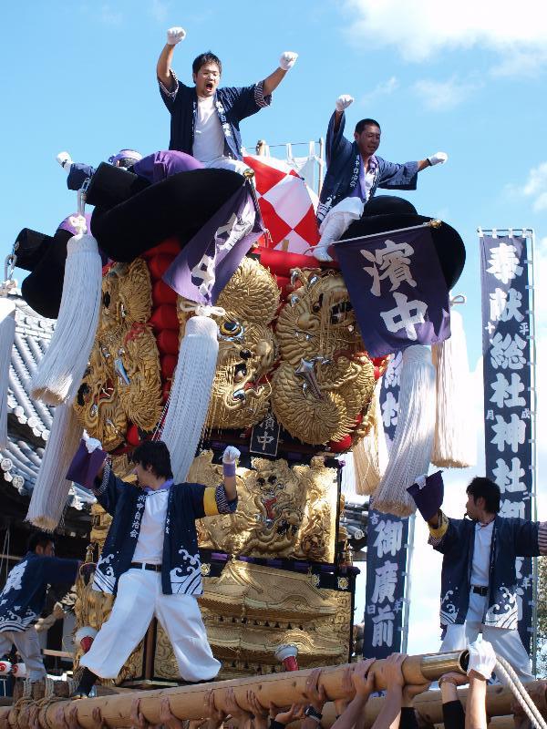 坂出市林田町 総社神社祭礼 宮入 濱中太鼓台