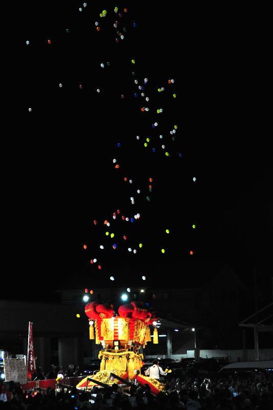 三豊市豊中町 ゆめタウン三豊 秋祭り会場