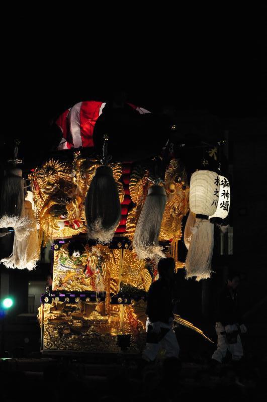 土居秋祭り ユーホール南駐車場  木之川太鼓台